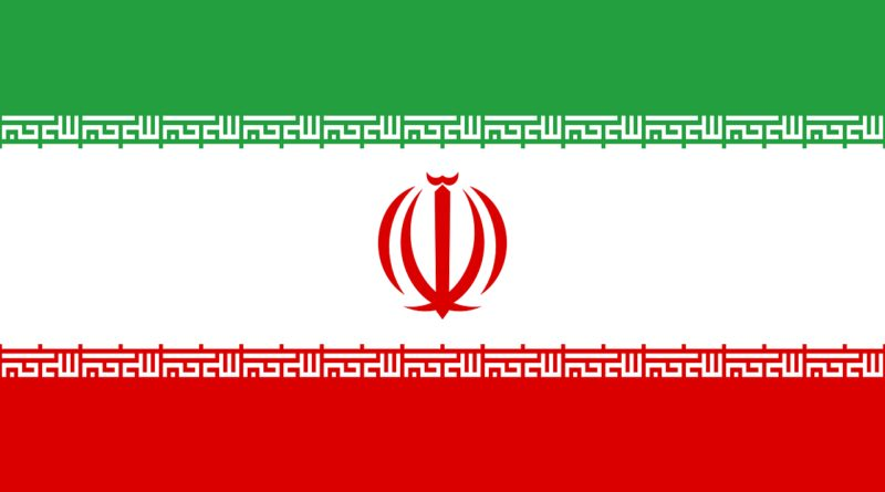 iran, flag, national flag